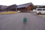 大台ケ原駐車場整備工事
