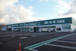 (仮称)スーパーエバグリーン岩出高塚店新築工事