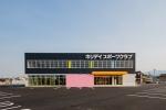 ホリデイスポーツ大和高田新築工事