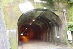 一般国道169号 深瀬トンネル補修工事(防災・安全交付金事業(国道災害防除))