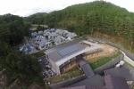 野迫川村一貫校太陽光発電設備設置工事